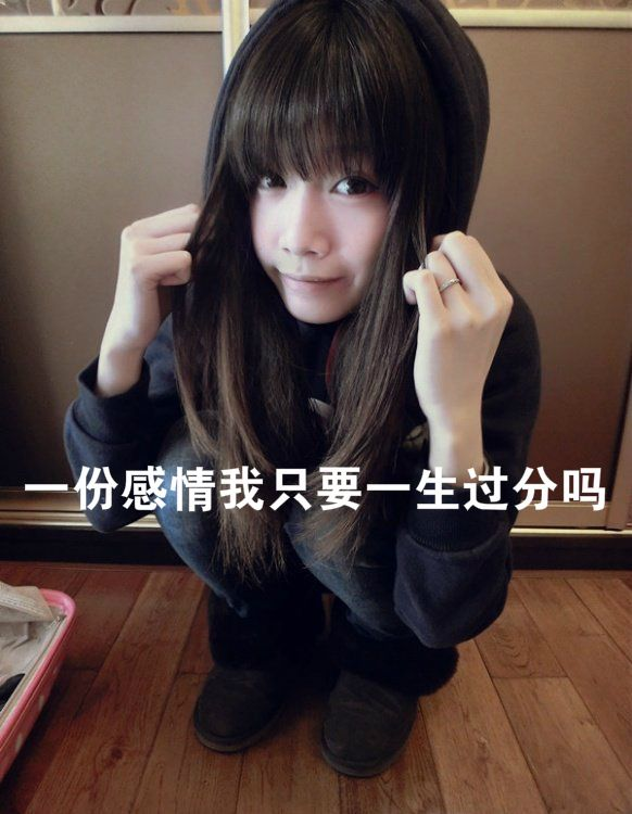 个性女生带字QQ皮肤大图4