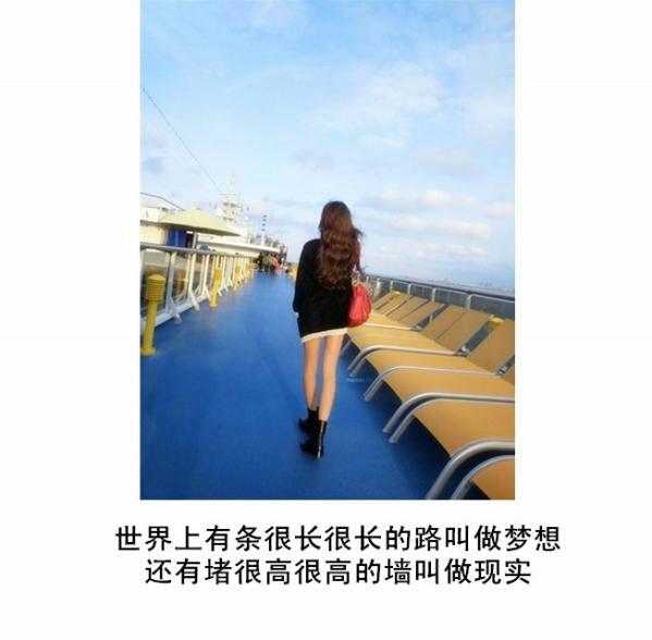 个性女生带字QQ皮肤大图6