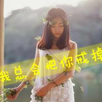 安静的QQ带字唯美头像:等待梦,永远在之前回忆