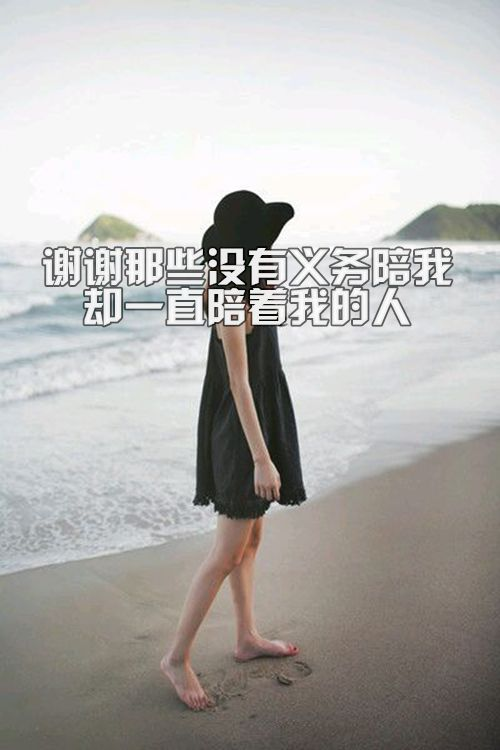 qq皮肤透明一左一右_诉说心情的QQ带字皮肤:为了遇见,为了想念_带字皮肤_剑速网