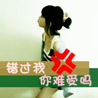 一见失言的QQ带字可爱头像:时光