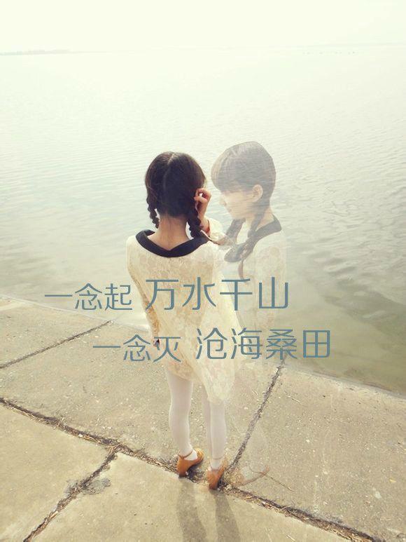 哭出泪水的qq伤感说说带图片:曾经相爱,走到分开了尽头