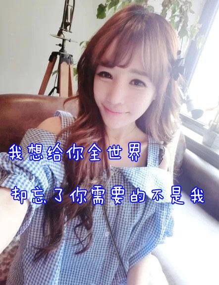最新火热动漫_第一好看的QQ女孩子皮肤:不用说多说,明白有过后_女生皮肤_剑 ...
