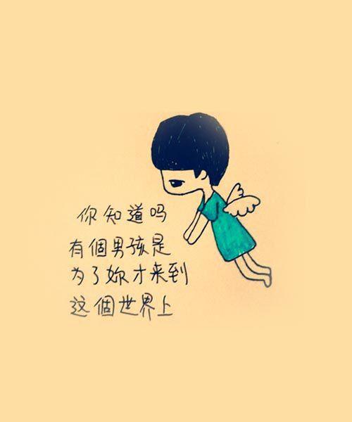 彼有创意的qq皮肤情侣:微笑里,有你才懂幸福