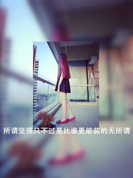 最新qq伤感心情_伤心到难过的QQ痛苦皮肤:我很想哭,可是心情已失了知觉_伤感 ...