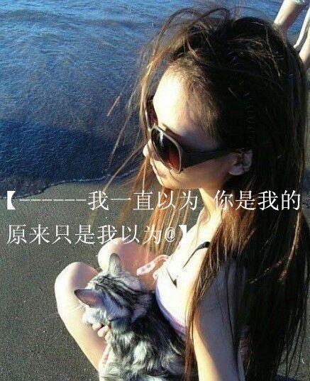 伤心到难过的QQ痛苦皮肤 我很想哭,可是心情已失了知觉