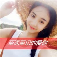 很美丽的QQ唯美带字头像:时光在走,忘记了时间