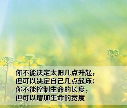 有所感慨的经典QQ说说 人生就如一杯茶,但总会有苦一阵子
