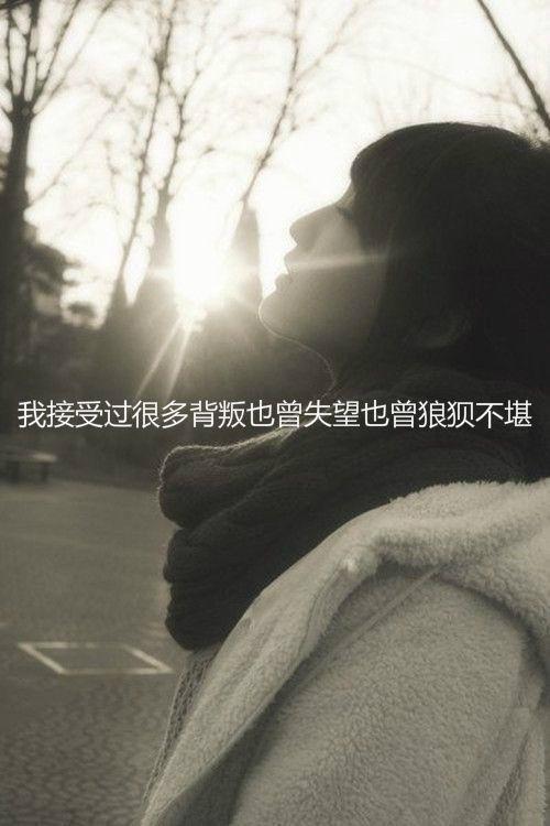 痛到想哭的qq伤感皮肤:爱一个,始终未能图片