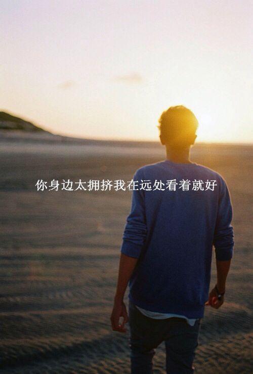 让人心碎的句子说说:失落万分